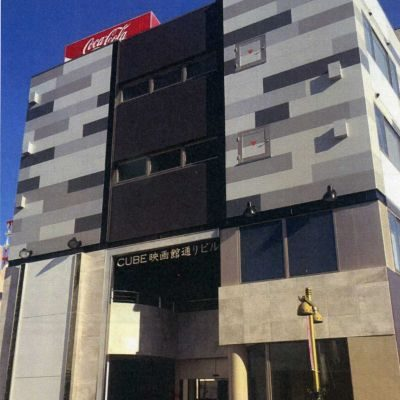 CUBE映画館通りビル 画像