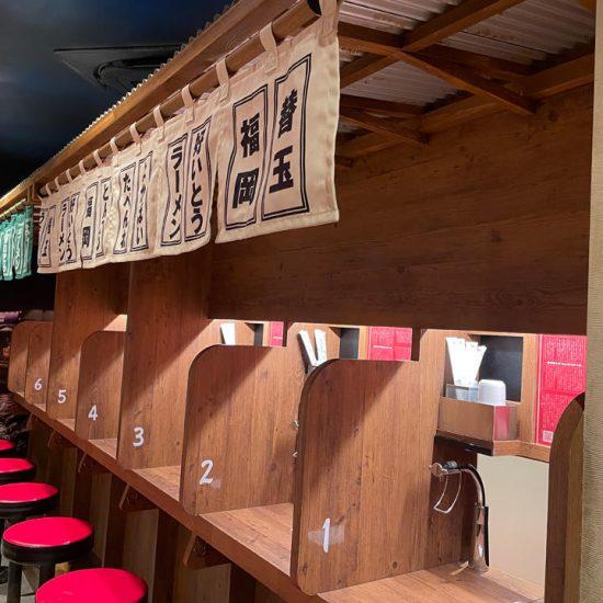天然とんこつラーメン専門店 一蘭 仙台駅前店 画像2