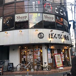 shisha cafe sheep 仙台1号店 画像1