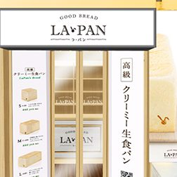 LA・PAN 仙台西口店 画像1