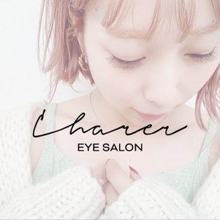 Charer eye salon【シャルエ アイサロン】 画像2